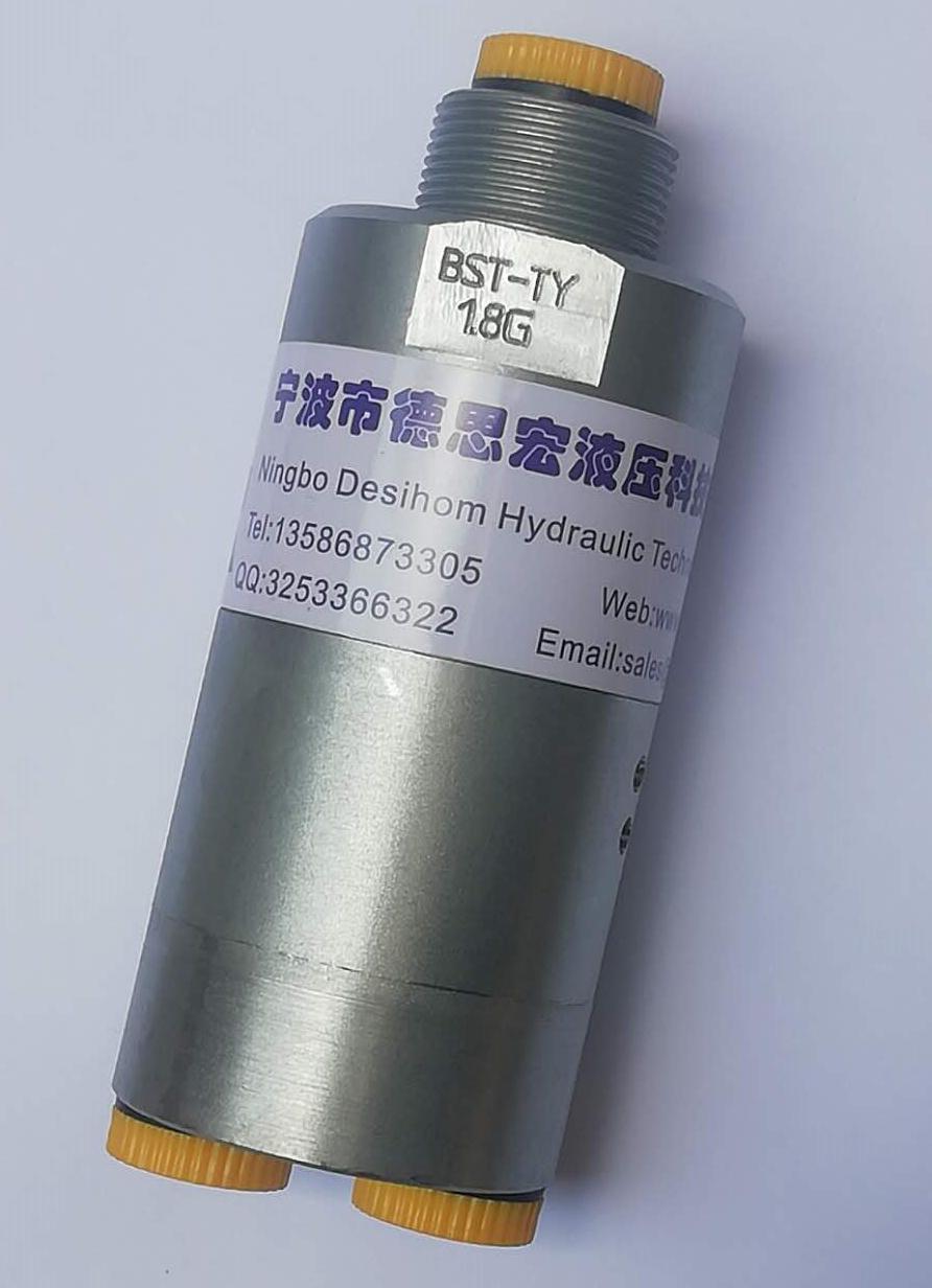 1.8比例液压增压器